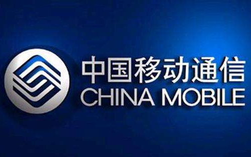中国移动连下三笔5G大单!华为成最大赢家