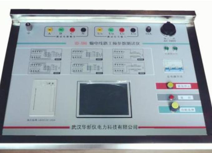 输电线路工频参数测试仪的工作原理及产品参数