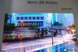 易美芯光展出139英寸4K Micro LED显示器 可实现量产