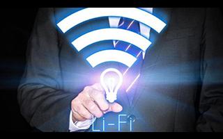 2022年LiFi市场将达2千亿 昕诺飞加速应用场景和项目落地