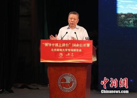 中国联通混改情况分析