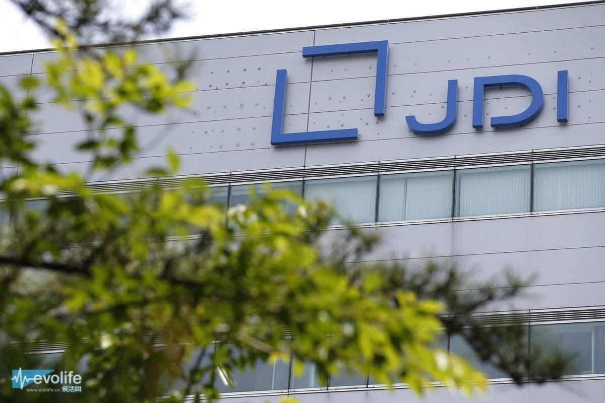 日本顯示最后的臉面,JDI經營艱難