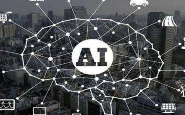 促进新一代人工智能健康发展