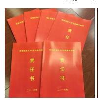 中国移动等20家中央企业正式签订了经营业绩责任书