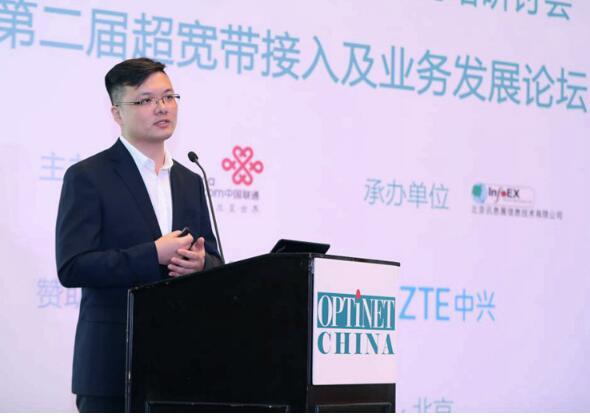 烽火通信钱鑫表示Wi-Fi 6产业已经成熟预计2020年开始逐步普及