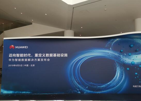 中国信息通信产业数据价值要得到充分释放还需翻越三座大山