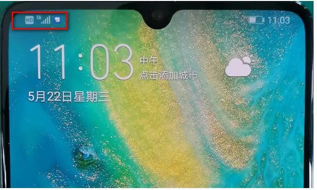 中国移动携手华为打通了首个5G EPS Fallback语音视频通话