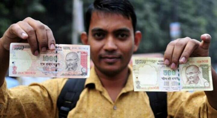 印度政府宣布了无现金社会计划或将推出数字卢比