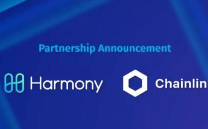 Harmony和Chainlink合作 为其智能合约提供安全数据