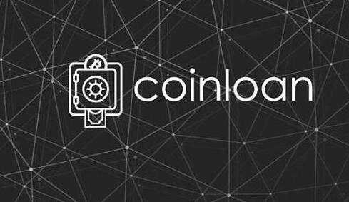 加密货币公司CoinLoan将允许用户以加密资产作为抵押贷款