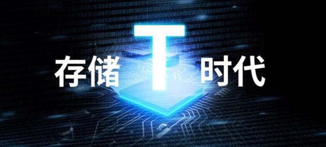 长江存储3DNAND芯片导入江波龙U盘,国产存储芯片产业一条龙