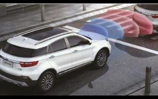 提升行驶安全性 领界主动刹车系统测试