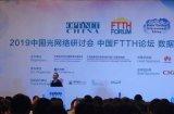 中国运营预计将建60-80万个5G宏基站 双模手...
