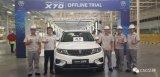 马来西亚丹绒马林汽车工厂 CSG华晓约百台AGV上线