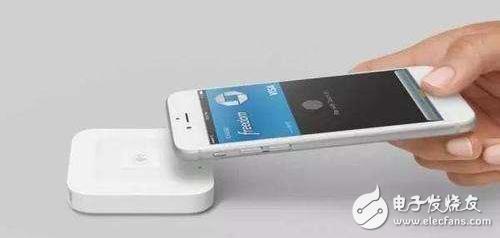 分析NFC近距离无线通讯技术