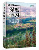李沐大神《动手学深度学习》中文版发布了!