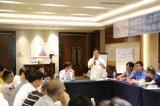 景旺董事长刘绍柏发表演讲 是时候开始百米冲刺了