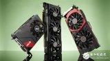 AMD谈云游戏前景问题