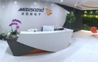 卓胜微IPO拟募集资金约12亿,6月18日正式挂牌上市