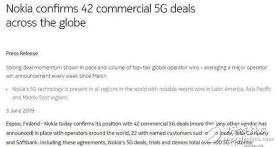 华为5G订单量已成功超越诺基亚手握46个5G商用合同据全球第一