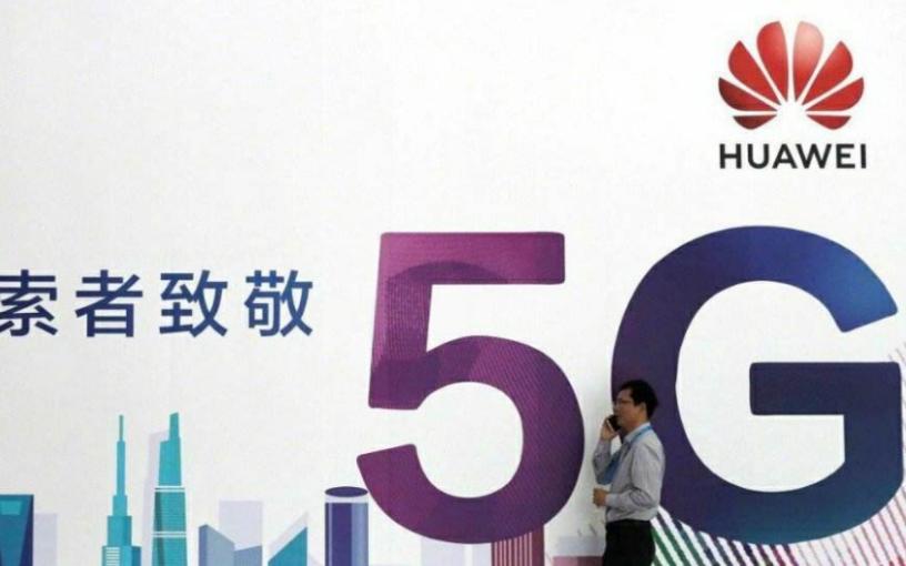 中移动5G核心网建设招标被四家瓜分,华为成最大赢...