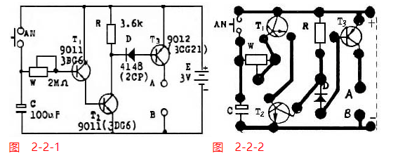 3-12V直流定时器电路