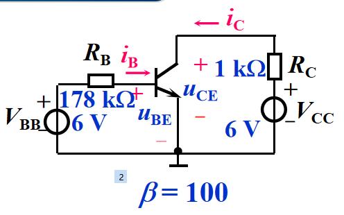 晶体管的基本应用详细资料说明