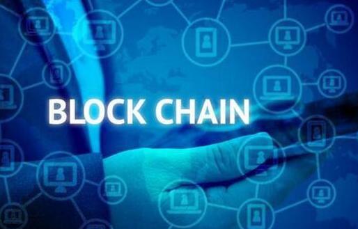 区块链在四个行业中拥有强大的用例