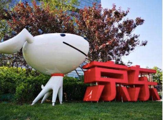 京东成北京首批5G覆盖办公楼宇 网速是4G的20倍