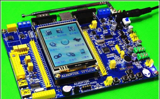 STM32開發板的開發指南資料免費下載