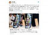 面对NFC 苹果终于摘下了高冷佛系的看著千秋子面具