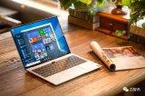 PC产品线暂停是谣言 传华为下月将发全新笔记本