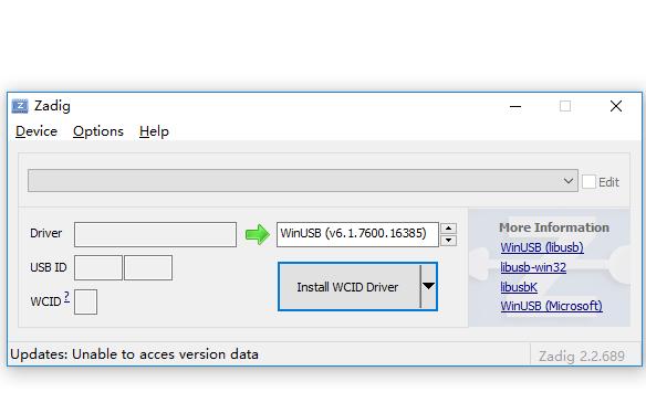 Zadig通用串口驱动软件免费下载