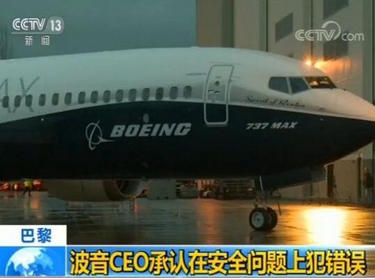 波音在处置737MAX客机飞行安全警告系统问题时存在错误