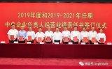 国资委给中国移动等下达最新KPI 净利润目标较上...