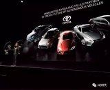 丰田和沃尔沃自动驾驶背后的推动者是谁?