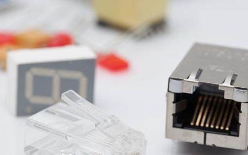 RJ45连接器的产品知识介绍