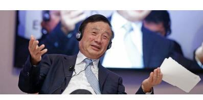 华为任正非表示未来两年华为会减产估计会下降300亿美元