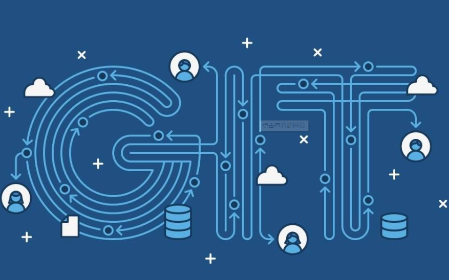Git的使用说明四个点详细说明