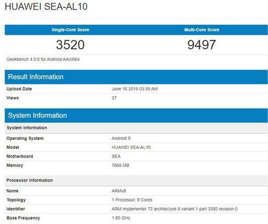 华为nova 5 Pro跑分曝光该机单核跑分为3520分多核跑分为9497分