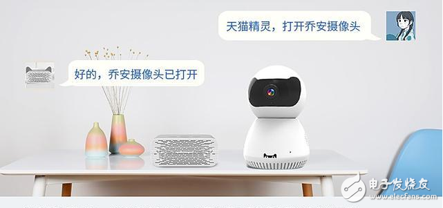 AI智能摄像头的智能云存储技术