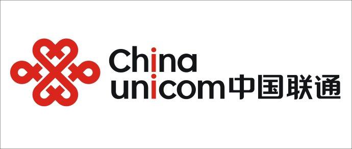 中国联通500亿元债券开始发行第一期 有利于5G...