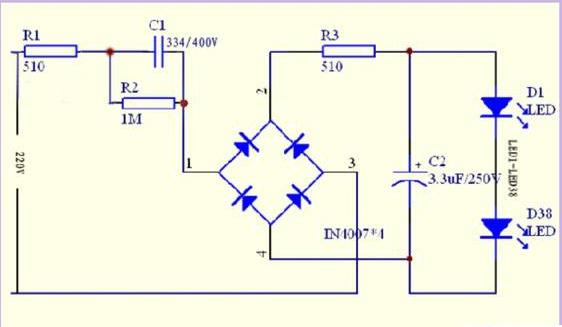 电路板上的二极管坏了怎么确定型号呢?