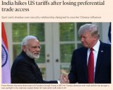 美国在全球范围内挑起的贸易纠纷,又遭到了一国的反制