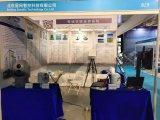 北京星网智控携多款光电吊舱亮相尖兵之翼