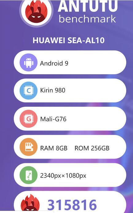 华为nova 5 Pro将搭载麒麟980处理器安兔兔跑分超30万
