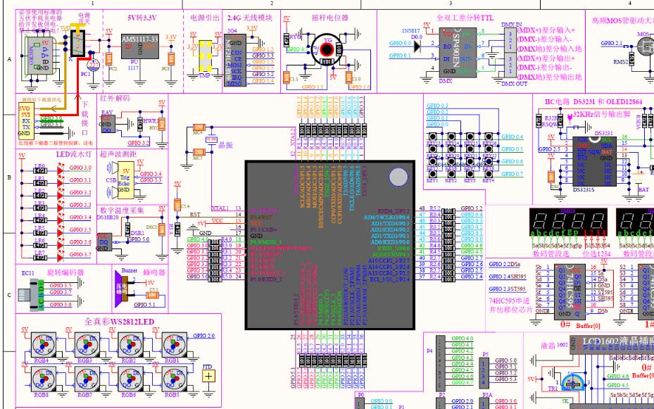 WQX-15开发板电路原理图免费下载