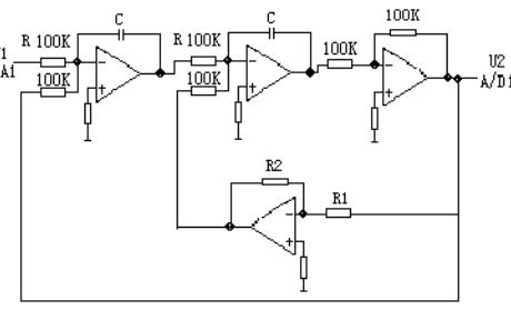 自动控制硬件部分的原理实验指导书12个实验详细说明