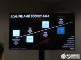 AMD锐龙3000封装揭秘