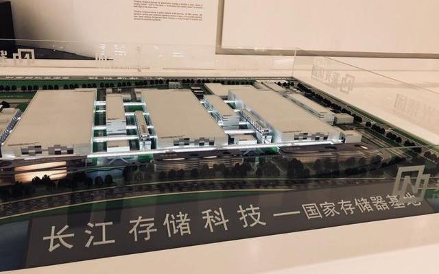 长江存储 3D NAND 芯片导入江波龙 U 盘,国产存储芯片产业一条龙